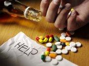 Инновационная методика лечения алкоголизма и наркозависимости в клинике «Ясная»: СПП+ТЭС